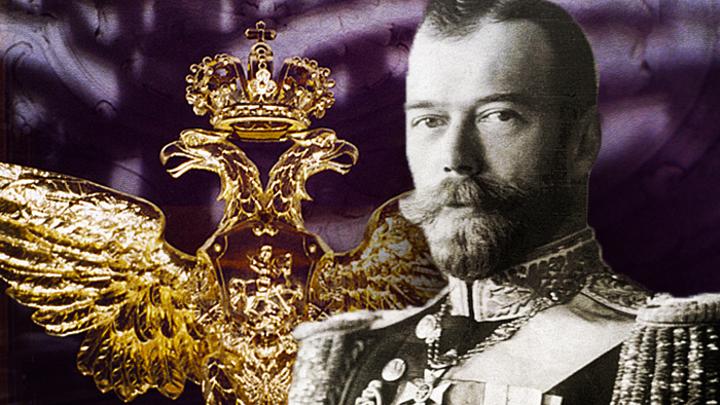 Николай Второй: Царь-Победитель