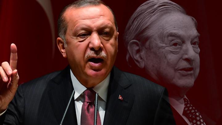 Эрдоган отомстил Соросу