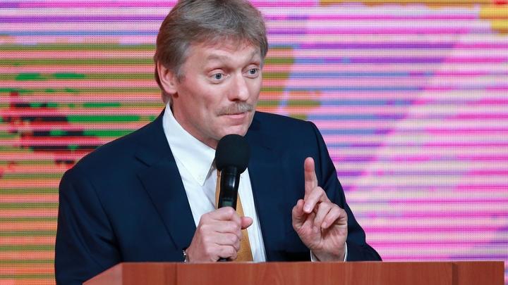 Песков рассказал, чем ответит Россия на новые санкции Украины