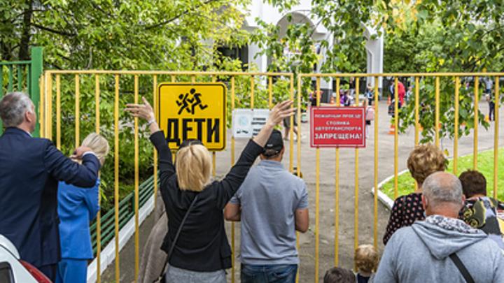 Когда школы России переведут на дистанционку? В Госдуме назвали единственное условие