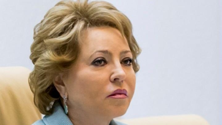 Валентина Матвиенко будет награждена почетной медалью парламента Армении