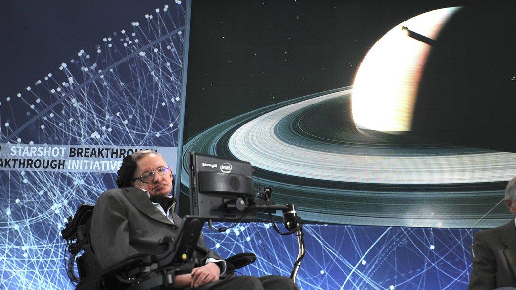 Стивен Хокинг предрек смерть Земли к2600 году
