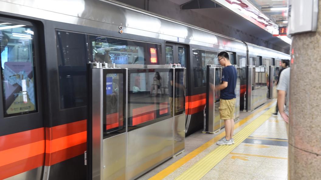 Впекинском метро запустили первые беспилотные поезда, разработанные Китайская народная республика