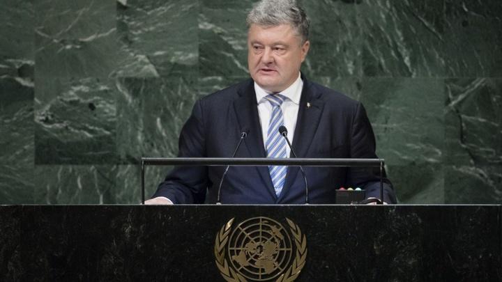 Взбешенный Порошенко пытался вырвать микрофон у российского журналиста и перешёл на русский - видео