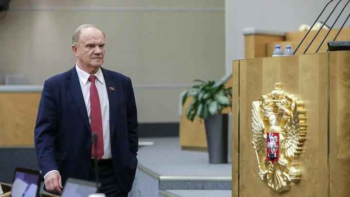 Зюганов поддержал упоминание Бога в Конституции: это нравственно-духовная ценность нашей державы