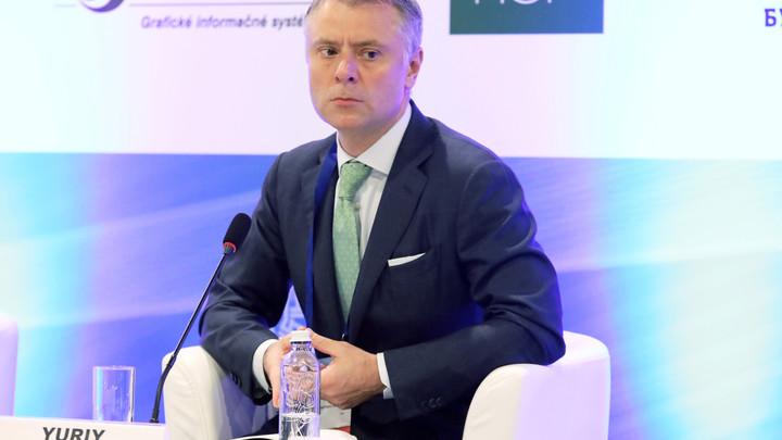 Глава Нафтогаза назвал условие полномасштабной войны с Россией