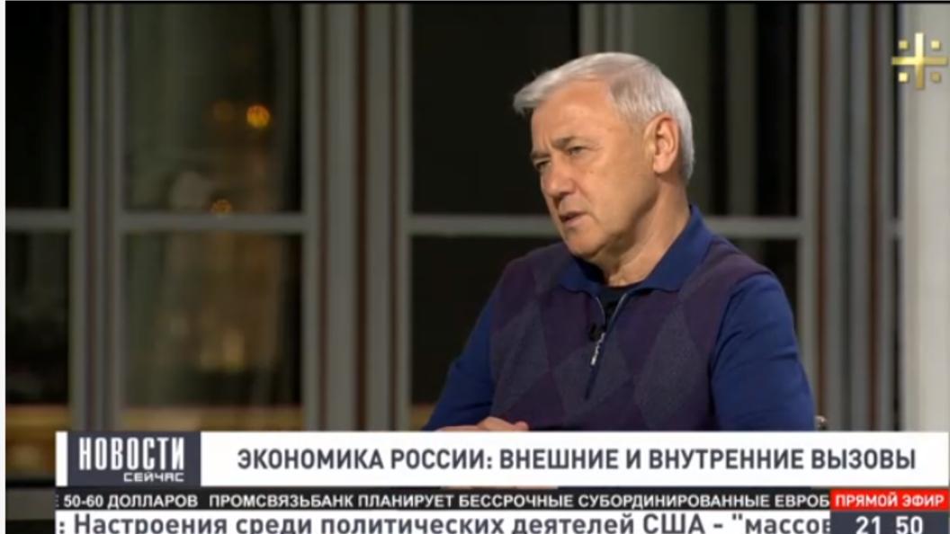 Анатолий Аксаков: Я критикую Набиуллину, и она к этому нормально относится