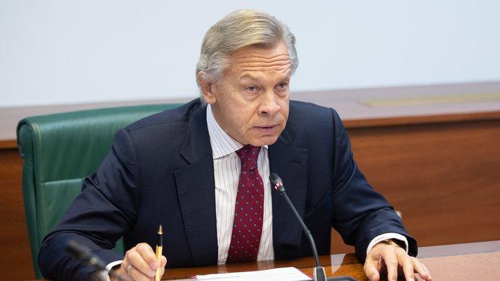 Пушков объяснил Турчинову, где находятся исконные земли Украины