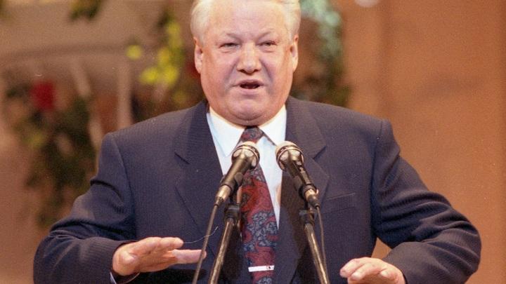 Как министрами России становились случайные люди: Соратник Ельцина раскрыл правду о 90-х