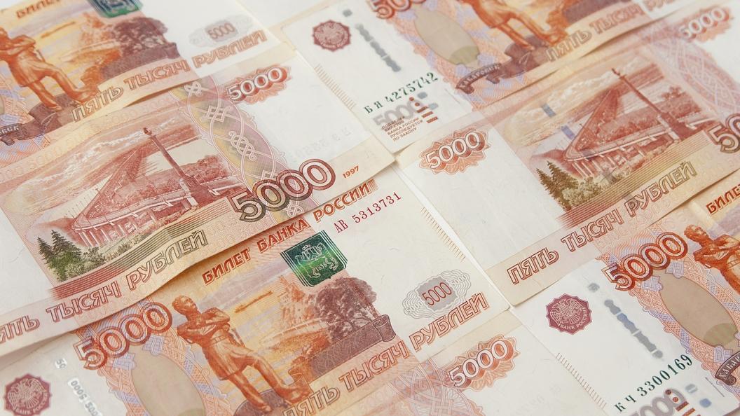 ВЦБ ожидают возвращения инфляции науровень 3-4% вначале зимы