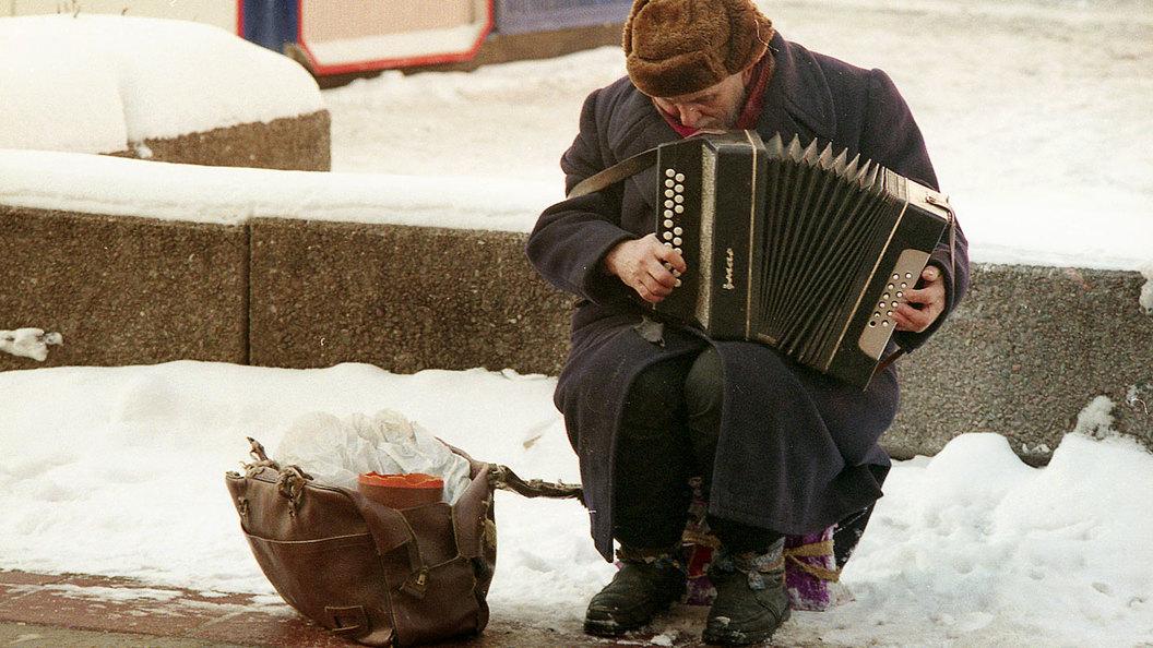 Нищие в России исчисляются миллионами