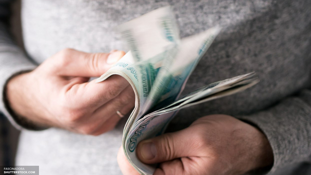 Статистика: Устав от кризиса, жители России стали зарабатывать на лотерее