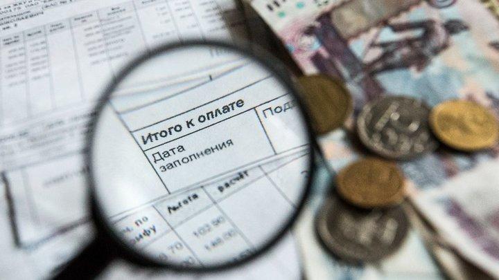 Мэрия Челябинска призывает самоизолировавшихся горожан заплатить за услуги ЖКХ