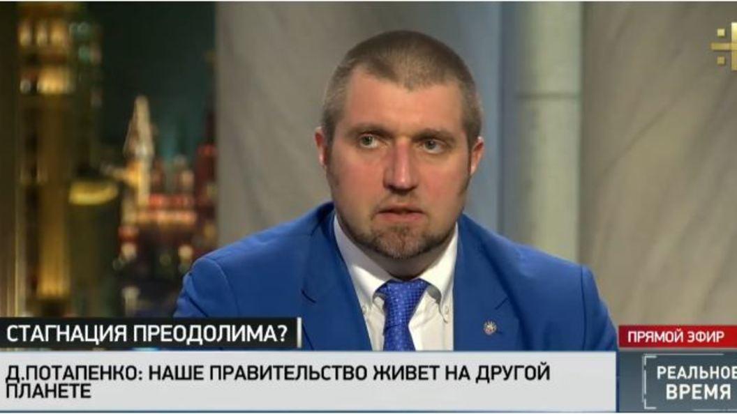 Потапенко: Правительство РФ живет на планете Кин-дза-дза