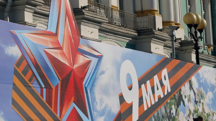 В Санкт-Петербурге сантехник ограбил ветерана 9 мая