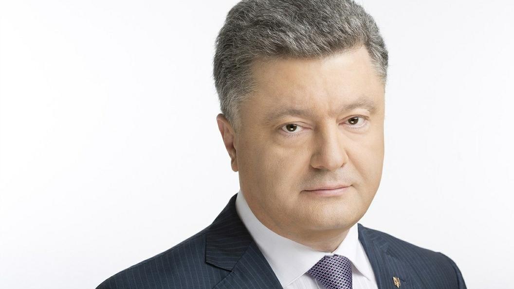Не наш президент: Украинские каратели попытались сместить Порошенко