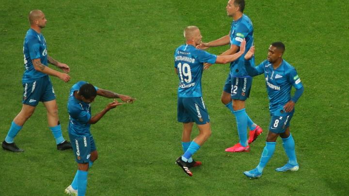 Зенит завоевал Кубок России, но не смог его удержать