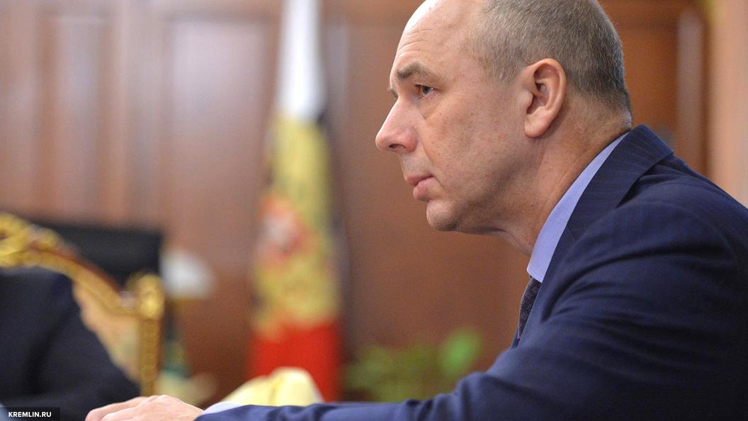 Силуанов: бюджет достиг максимальной устойчивости кперепадам нефтяных цен