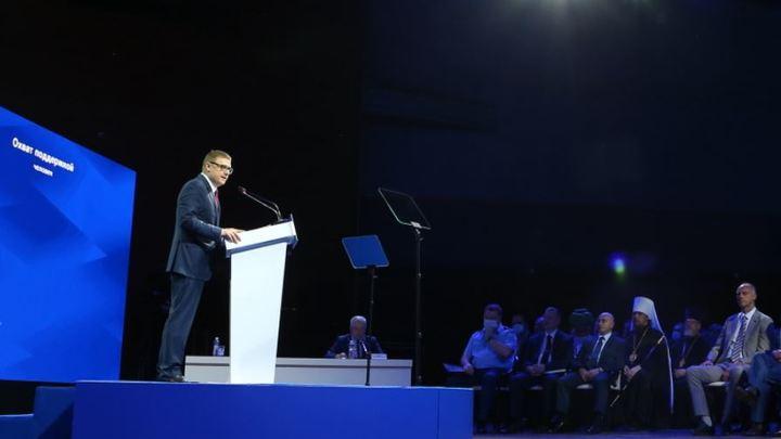Текслер рассказал, как будет жить Челябинская область в ближайшее время