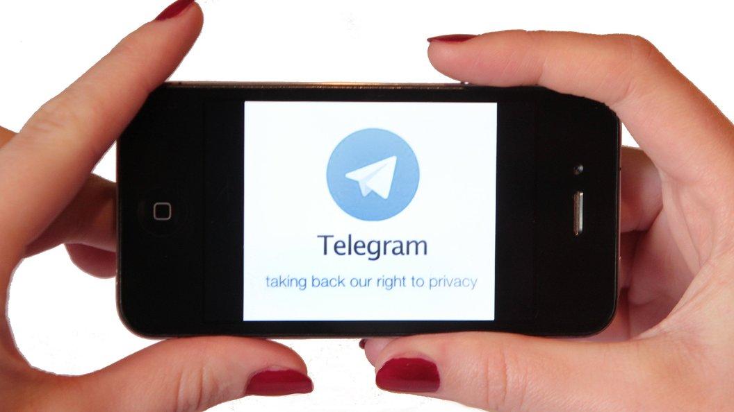 Сбой вработе Telegram произошел утром всреду