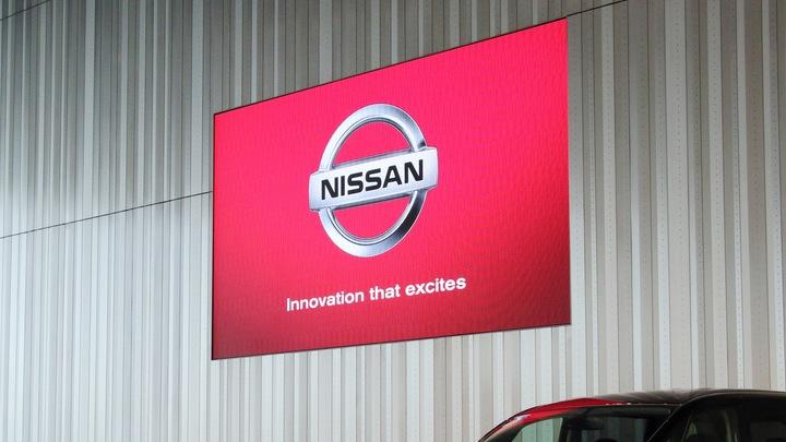 Осенний электрокар: Известна дата официальной премьеры Nissan Leaf