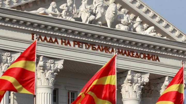 Македонские депутаты подписали приговор Ципрасу