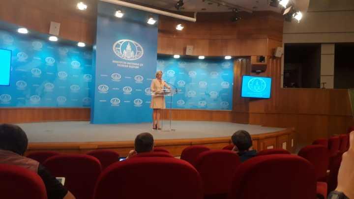 Мария Захарова призвала прекратить атаку на Русофилов в Болгарии