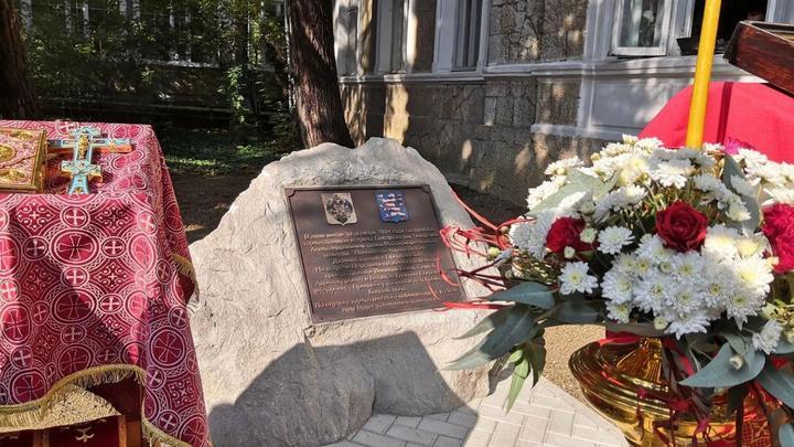 Только начало: В Алуште на месте встречи Николая II и Александры Фёдоровны открыли мемориальную доску