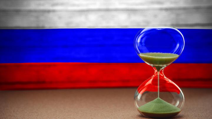 Когда Россия начнёт игнорировать Запад?