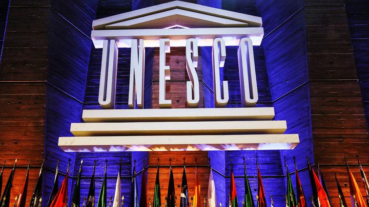 ЮНЕСКО избавилась от США, вставших на путь саботажа и самоизоляции