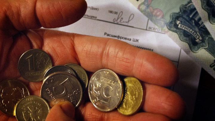 Жителям России не хватает зарплаты даже на еду
