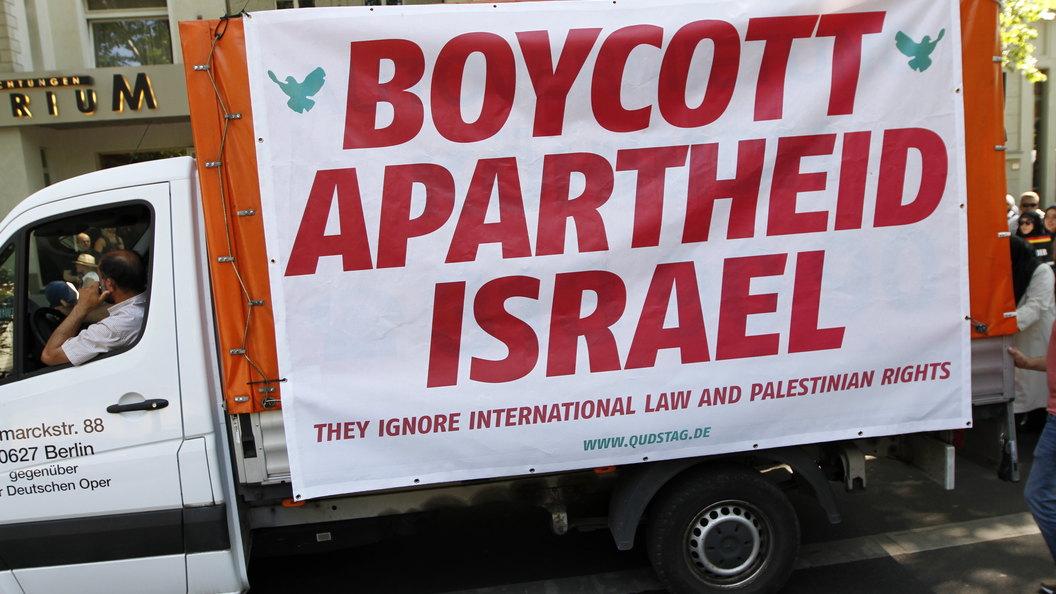 СМИРФ: израильтяне мешали «Дню России» вИерусалиме