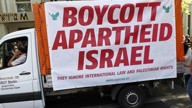 Израильская полиция сорвала проведение Дня России в Иерусалиме