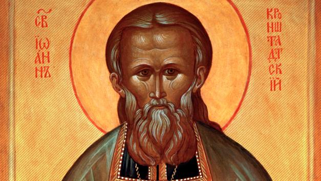 Праведный Иоанн Кронштадтский. Православный календарь на 14 июня