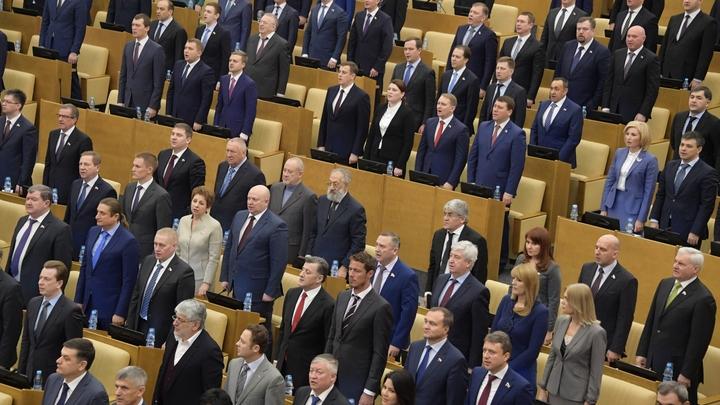 В Госдуме предлагают вернуть речевой этикет Российской Империи