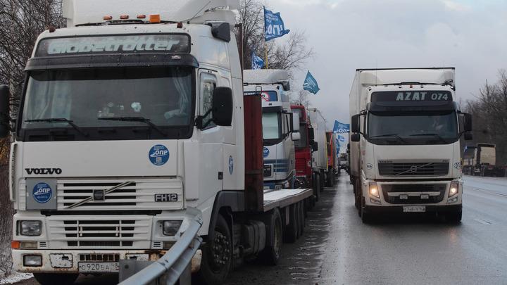 Система Платон содрала с водителей грузовиков почти 31 миллиард рублей