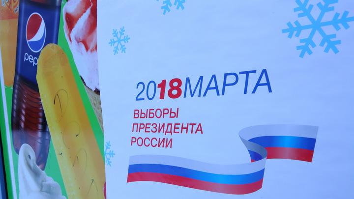 На Украине к выборам президента России будет открыто всего лишь три участка
