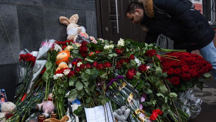 Угораем с Кемеровом: Украинский тролль атаковал мемориал памяти погибших при пожаре