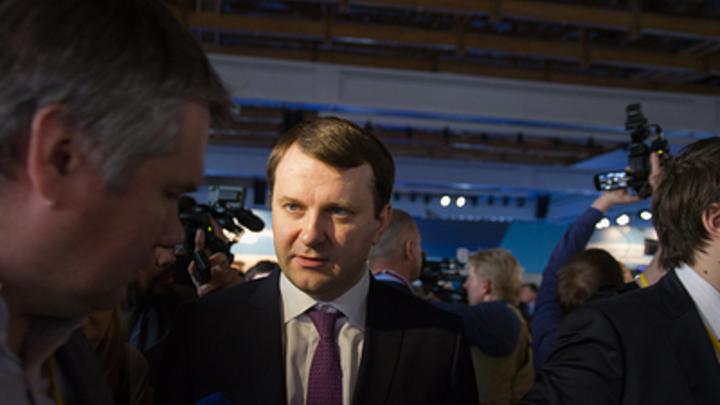 Вы нарисовали очень розовую картину: Браудер публично поспорил с Орешкиным о будущем России