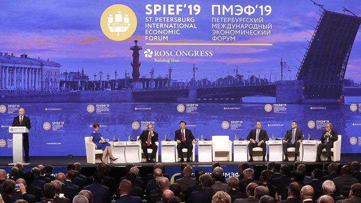 Не Си Цзиньпином единым жив Петербургский форум