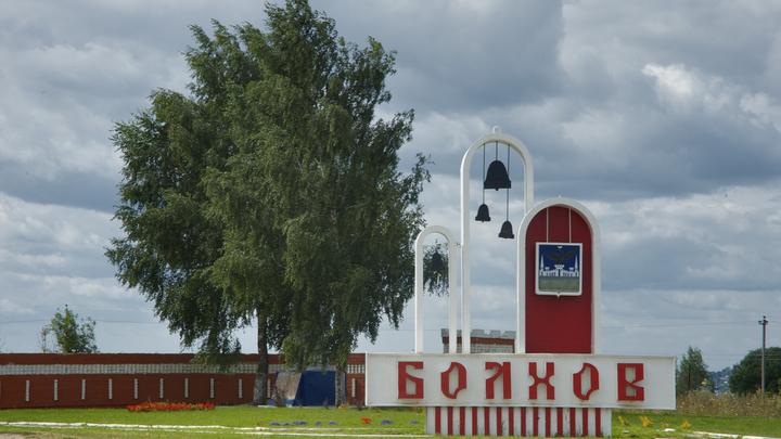 Вулкан на Орловщине: Автолюбители показали российскую «дорогу в ад»