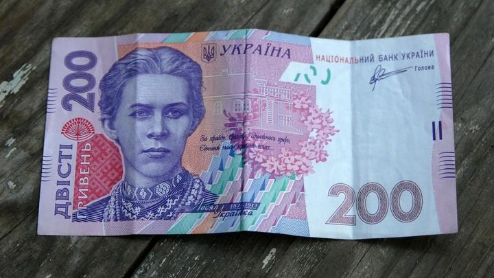 Ради денег МВФ: Верховная рада рассмотрит закон, где Россия названа страной-агрессором
