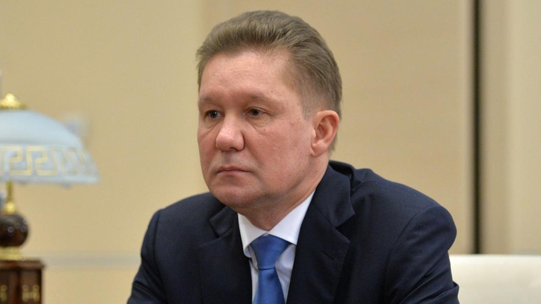 Миллер рассказал об уходе из Газпрома