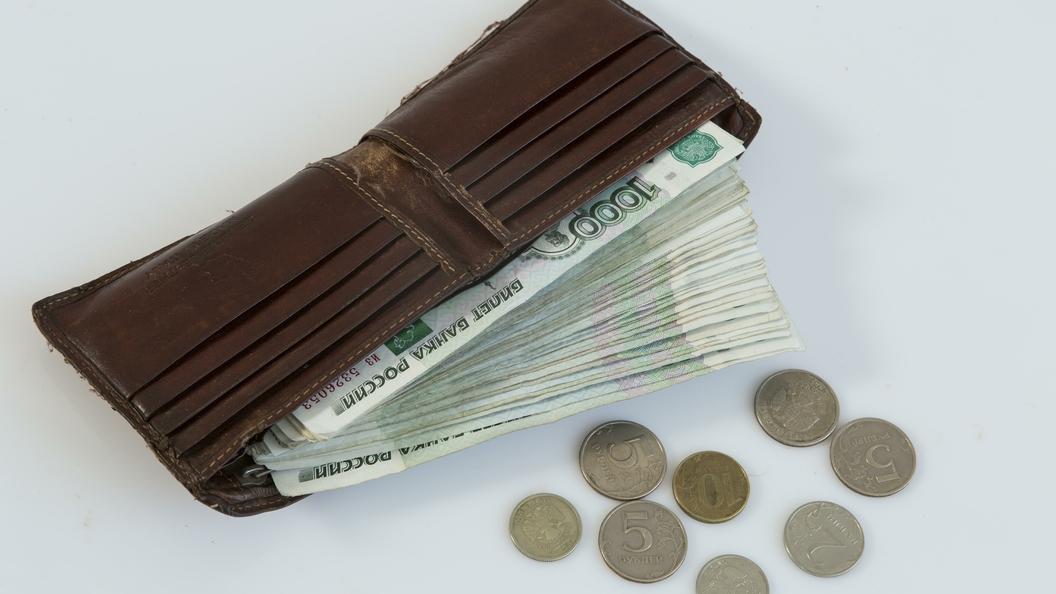 Депутаты нашли способ, как избежать увеличения долга по кредиту