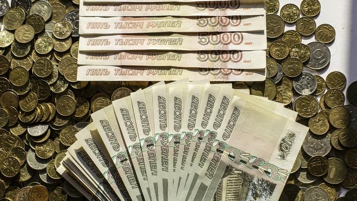 «Таргетирование инфляции» и роль Центробанка