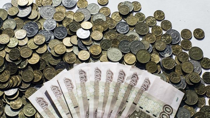 Как пенсионеру получить 2000 рублей из соцзащиты. Инструкция