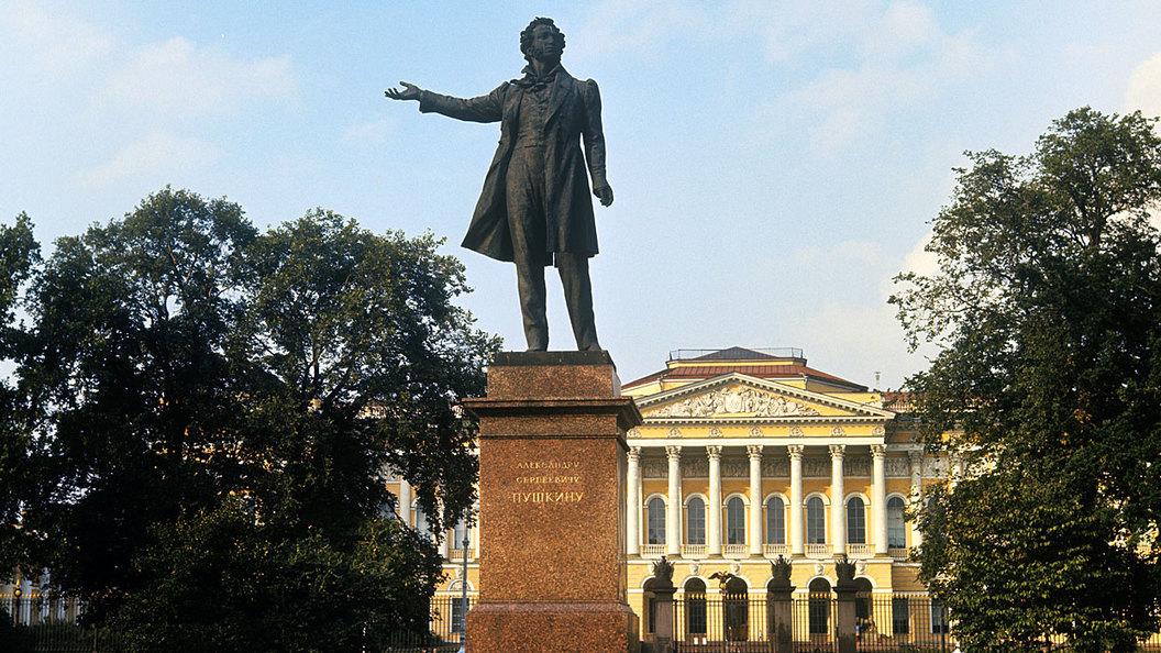 Один день в истории: Открытие памятника А.С. Пушкину на площади Искусств