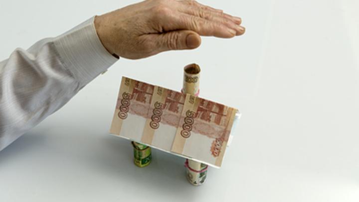 По кальке Запада? В России предложили альтернативу ипотеке. За счёт стариков