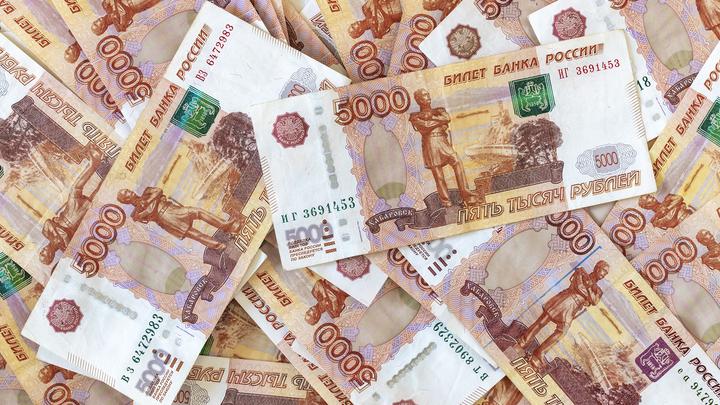 Российские власти не знают, на что потратить выросшие доходы: Триллионы рублей...