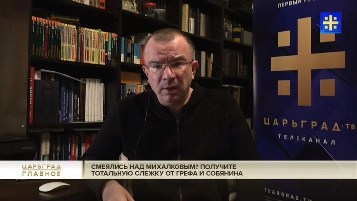 Как скрыться от слежки Грефа и Собянина: Пронько подсказал 3 простых шага